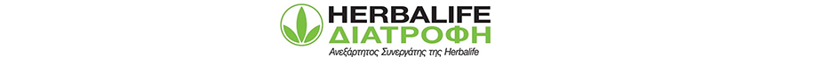 HERBALIFE NUTRITION Ανεξαρτητος Συνεργατης